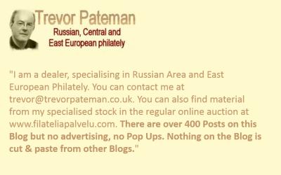NEW Trevor Pateman's Philately Blog