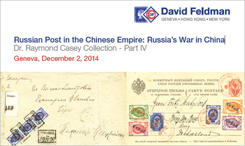 Auction – Russian Post in the Chinese Empire: Russia's War in China