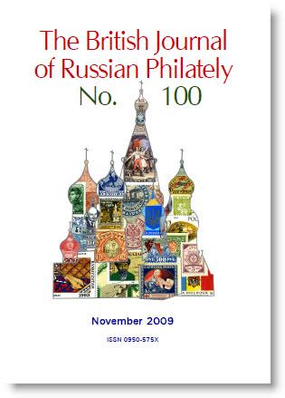 BJRP 100 – Nov 2009