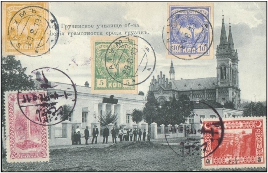 Batum Philatelic Postcard
