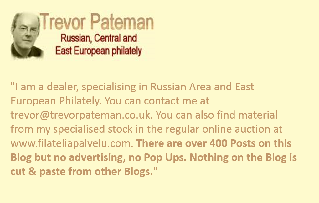 NEW Trevor Pateman's Philately Blog