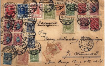 THE POSTAL HISTORY OF EARLY BOLSHEVIK RUSSIA