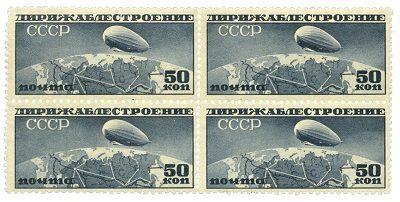 David Feldman SA 50th Anniversary Auction, Geneva 27 June 2017 – Russia and Soviet Union