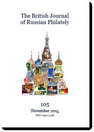 BJRP 105 – Nov 2015