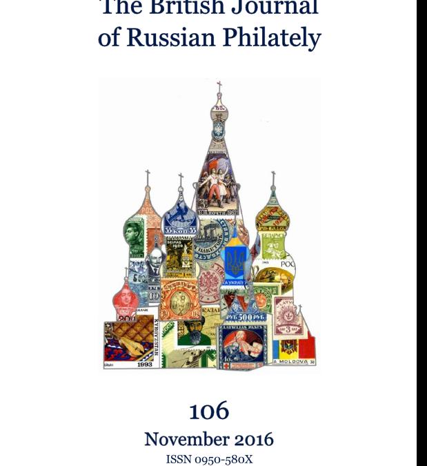 BJRP 106 – Nov 2016