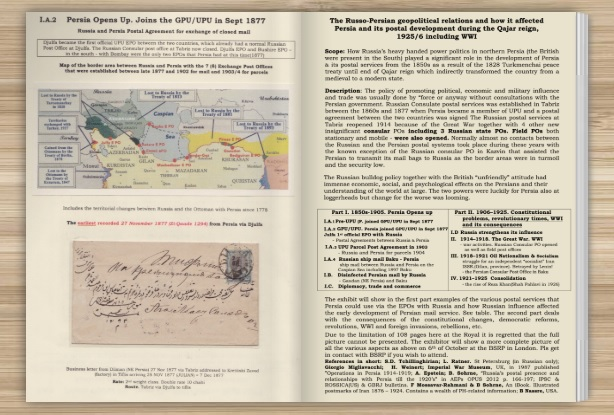 From the 2018 London meeting – Presentation by Bjorn Sohrne -Russo-Persian Postal Relations
