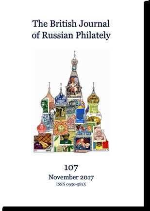 BJRP 107 – Nov 2017