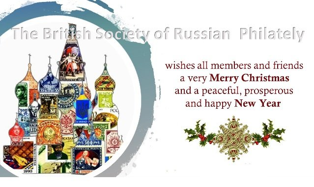 Christmas Greetings from the BSRP